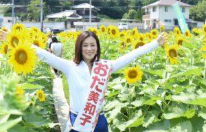 尾田美和子 美人な画像